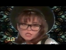 Анжелика Варум - Человек-свисток1991