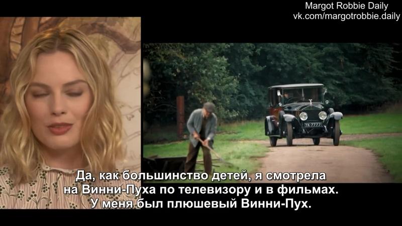 Интервью для «Associated Press» в рамках промоушена фильма «Прощай, Кристофер Робин» | 19.09.17 (Русские субтитры)