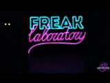 Freak laboratory для Фрик-Бутик