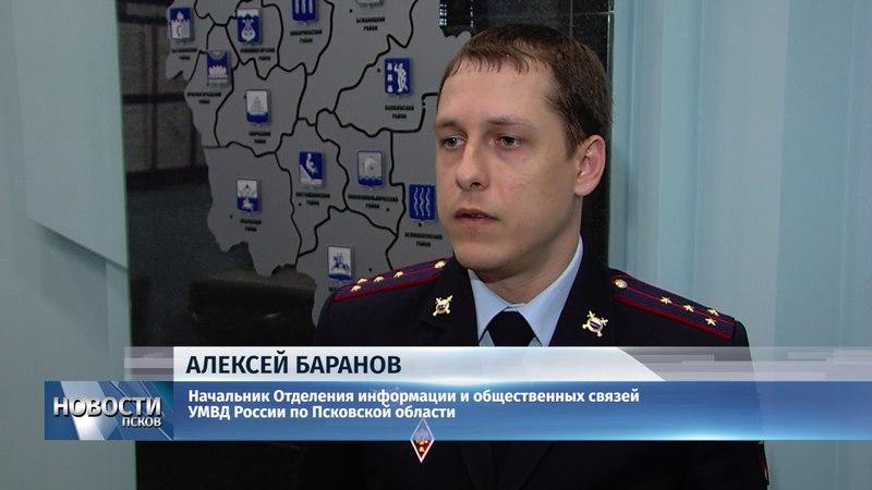 Новости Псков 22 03 2018 В Великих Луках полицией изъята крупная партия синтетических наркотиков