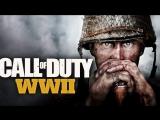 Играем в Call Of Duty: WWII Beta - Потные Побоища в Мультиплеере