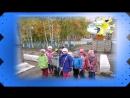 видео презентация к юбилею города Инта