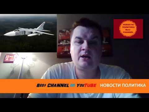 Во Франции российских летчиков обвинили в агрессивном облете фрегата