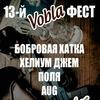 Vobla Fest 13