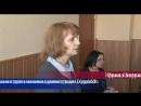 Сердобск ТВ 8 я внеочередная сессия СП г Сердобска IV созыва