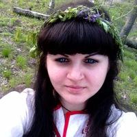 Иришка Бойцова