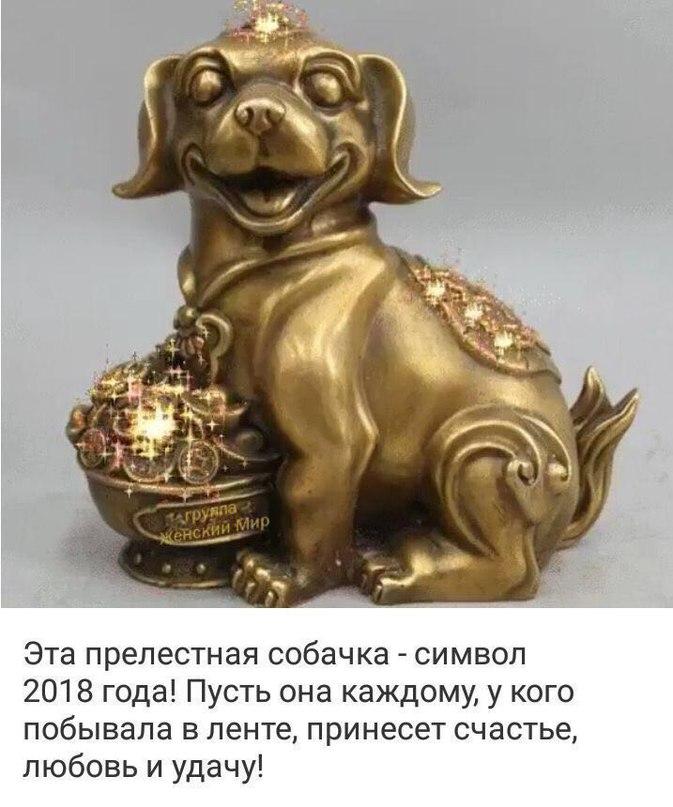 Ирина Мартынцева | Ростов