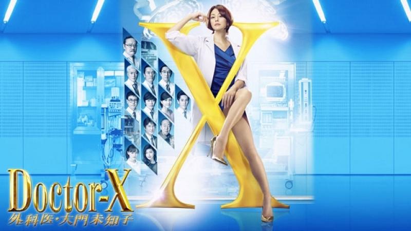 Doctor-X Season 5 ep03 | DoramasTC4ever