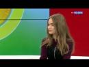 Ева Тимуш Dimineata la RTR