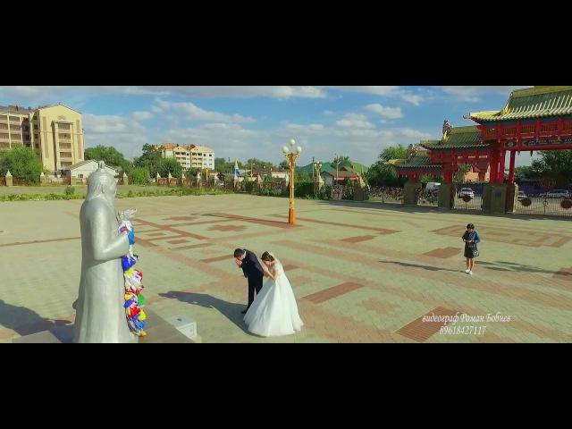 Аэросъемка. Баир и Юлия. Калмыцкая свадьба.