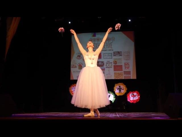 Анастасия Бутякова - Вариация из балета «Коппелия»