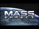 Mass Effect: Новерия (Ханьшань) - Серия 7