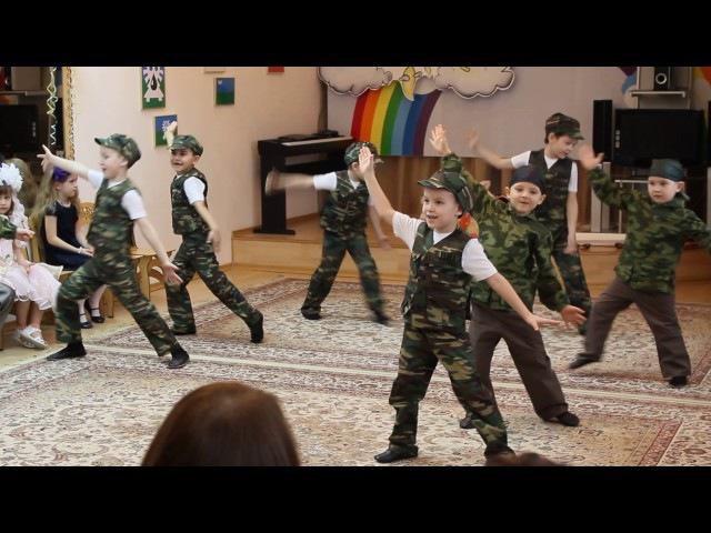 Танец десантников на восьмое марта в детском саду