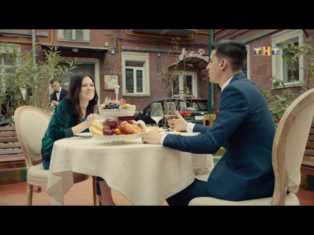 Улица, 1 сезон, 38 серия (04.12.2017)