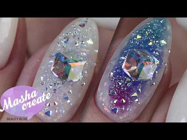Модный маникюр 2017 с 3D инкрустацией и стразами Crystal Pixie. Дизайн ногтей F.O.X Термо Топ.