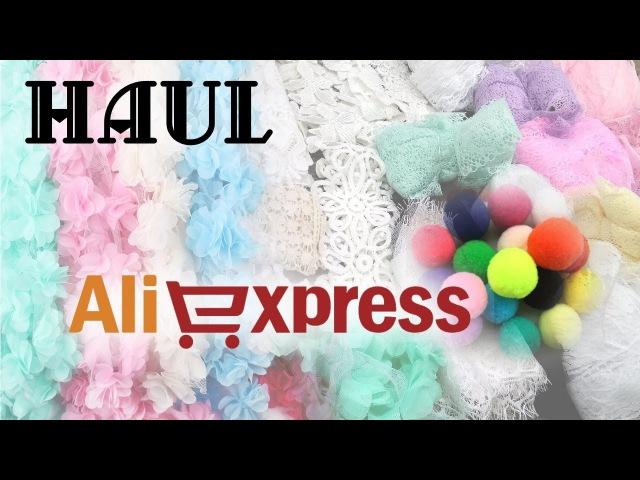HAUL: Покупки с Aliexpress кружево, помпоны, штатив