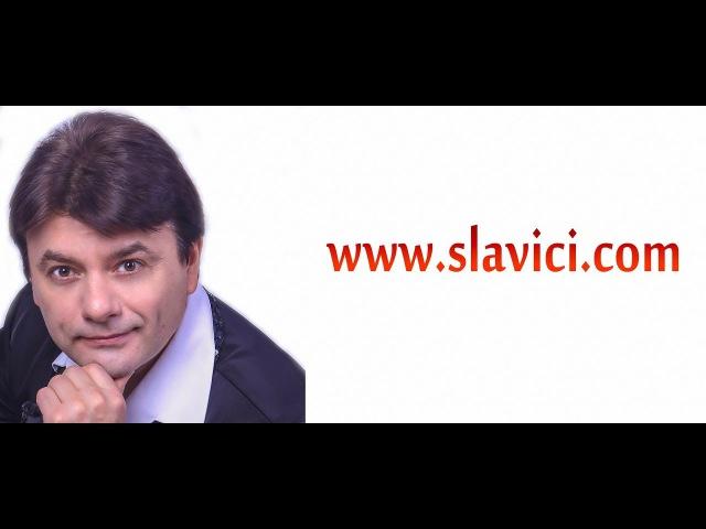 Все, что было - Славич Мороз ( цыганский романс, Петр Лещенко)