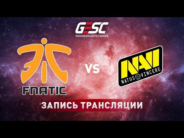 Fnatic vs Natus Vincere, GESC Jakarta, game 2 [Adekvat, LighTofHeaveN]
