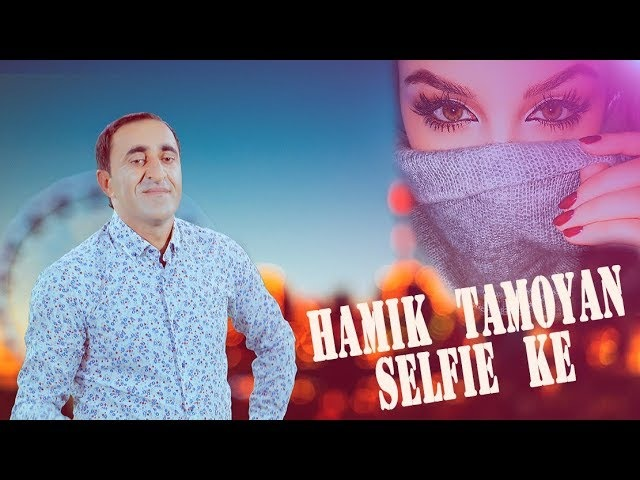 HAMIK TAMOYAN SELFIE KE NEW HIT 2018