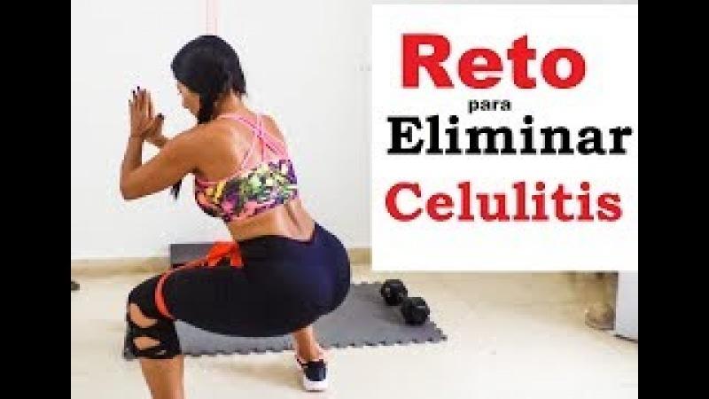 Elimina celulitis | Reto para ELIMINAR CELULITIS |fase 2|Rutina 589| Dey Palencia Reyes