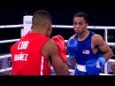AIBA Hamburg 2017 IBANEZ DIAZ Javier CUB vs RAGAN Duke USA 56kg Preliminaries