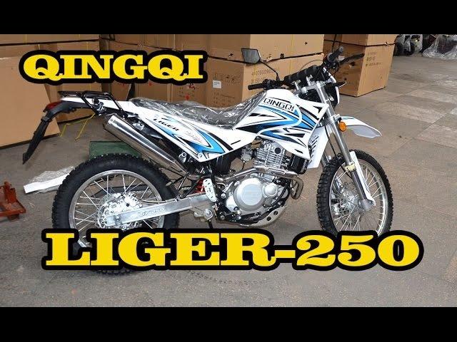 Сборка мотоцикла SKYBIKE LIGER 250