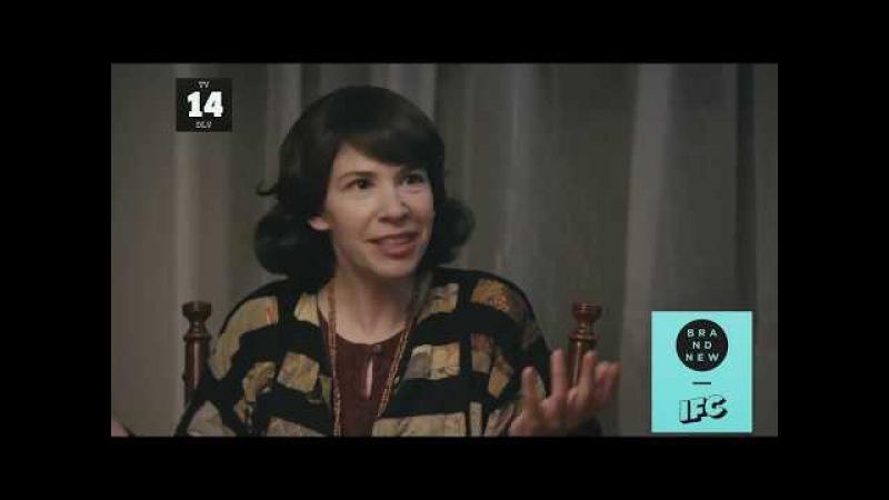 Отрывок из сериала Портландия - завтрак 8 сезон 4 серия