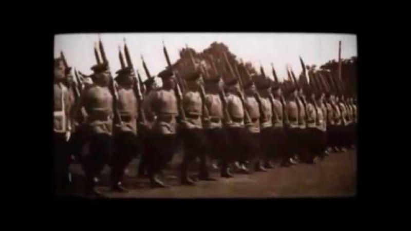 История правления последнего российского императора Николая 2 -