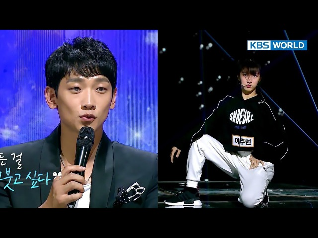 Youngest contestant's charisma makes Rain say, Come to my agency. [The Unit/2017.12.07]