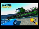 BeamNG drive Combine Сrushes Сars Combine Harvester Crashes Beamng Drive