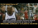 Michael Jordan Chases Down Dermarr Johnson For A Monster Block Haws @ Wizards 02 01 2002