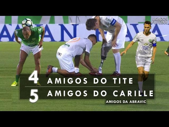 Amigos do Tite 4 x 5 Amigos do Carille (c/ Jackson Follmann, Alan Ruschel e Neto) 22/12/2017