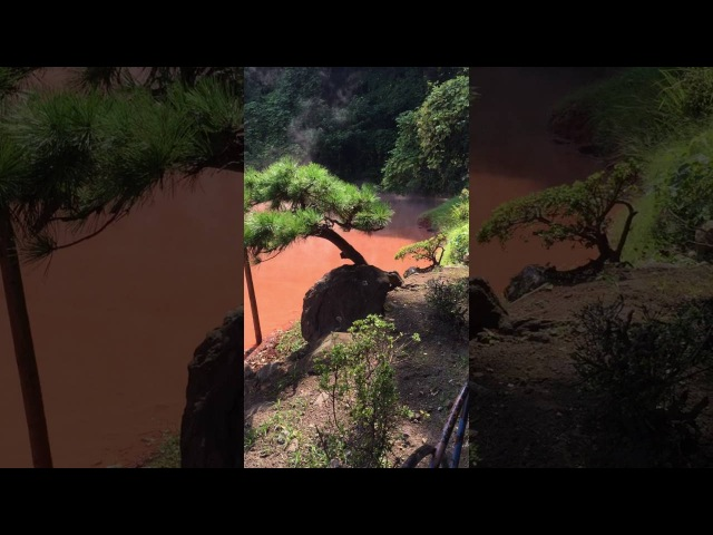 Blood Pond Hell (Chino-Ike-jigoKu) in Beppu, Japan