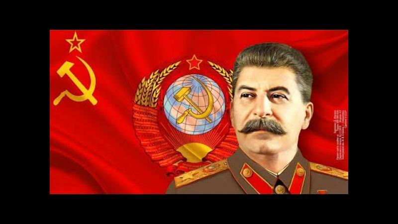 Удостоверение советского Человека. Завершающий этап. А.В. Богданов