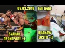 БУАКАВ - СЛИЛ БОЙ Договорняк = 09.03.2018 Полный бой / Buakaw vs Jonay Risco full fight