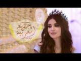 Habibi Music l Best Arabian Mix l Arabic Trap Remix