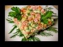 Салат оливье. Оливье рецепт с красной рыбой и икрой. Готовим праздничный салат.