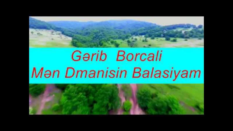 Gərib Borcali- Mən Dmanis Balasiyam. Az-Kakliani.2018