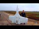 Реактивный Самолет с Самодельным Двигателем