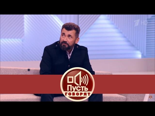 Пусть говорят Русская семья Фиделя Кастро Выпуск от03 10 2017