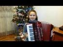 Despacito Jingle Instrumental Mix