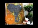 Рисуем слона Текстурная паста и точечная техника