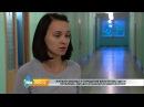 РЕН Новости Псков от 11.09.2017 Проблемы здравоохранения в микрорайоне Овсище