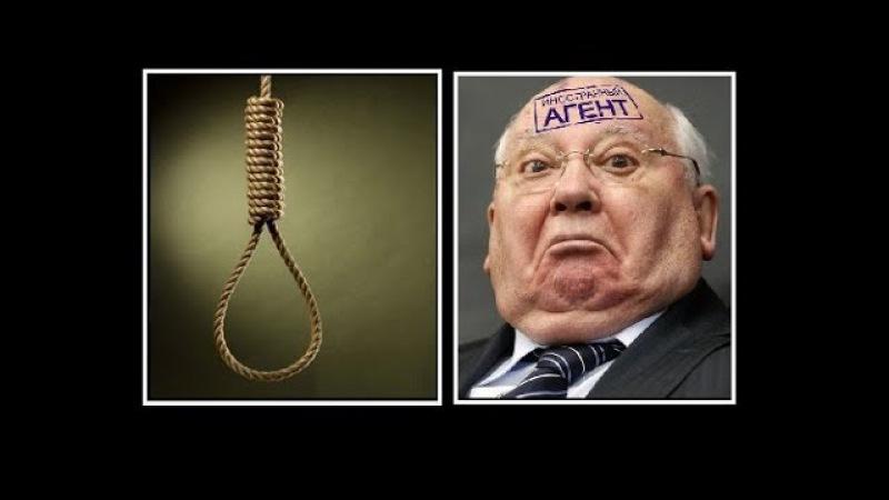 ЦРУ рассекретило документы о Горбачеве в 2016 г