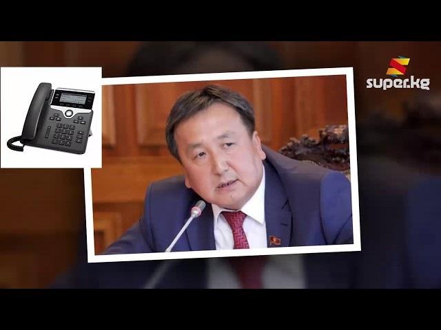 Асылбек Жээнбеков Мээрбек Мискенбаев - провокатор дейт