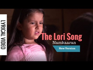 Aa leke chalu tujhko - Naamkaran Serial Full Song