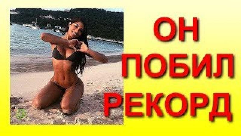 С днем рождения РЕКОРД   Александр Абесламидзе   Сандро   В 42 года поднял 42 раза гири в 32 кг  