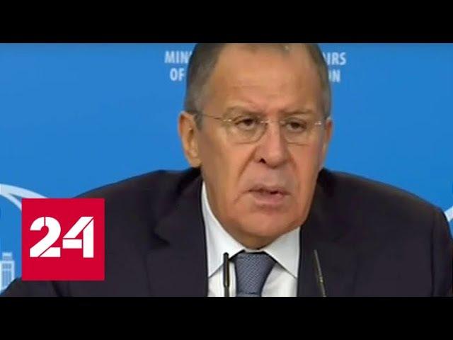 Лавров заявил о попытке США сорвать реализацию иранской ядерной программы