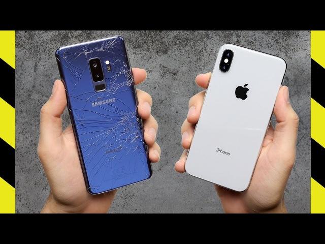 Galaxy S9 vs. iPhone X Drop Test! | Apple | iOS 11