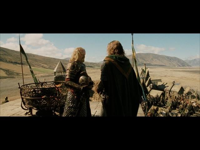 Король Теоден откликнулся на призыв Гондора о помощи